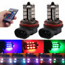 2Pcs H8 H9 H11 5050 27 SMD RGB Car LED Drive Fog Lights Bulbs Remote Control Kit