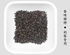 Earl Grey Loose Chinese Black Tea 100g