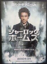 SHERLOCK HOLMES ORIGINAL JAPANESE B5 CHIRASHI POSTER,Year 2010(10X7-1/2 Inches)