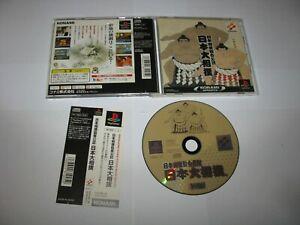 Nihon Sumo Kyokai Kounin Ouzumo Playstation PS1 Japan import + spine US Seller