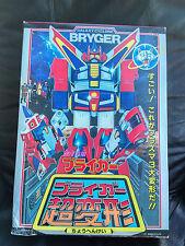 1980's!  Galaxy Cyclone Bryger Chogokin Popy Amine - 銀河旋風ブライガー  Collectable!