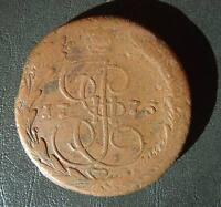 h1. From Collection Russia Empire Russland 5 KOPEKS kopeck Kopeken 1773 EM