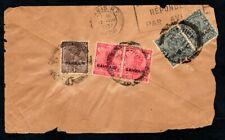 Bahrain - 1937 KGVI Airmail Cover to USA Via Paris