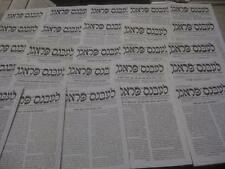 60+ Different ISSUES of LEBNS FRAGN לעבנס־פֿראַגן YIDDISH MAGAZINE  Bundist