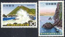 Parco NAZIONALE GIAPPONE 1966/Mare/Oceano/Cliff/Faro/conservazione 2 V Set n25199
