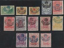 SAUDI ARABIA 1925 SECOND NEJD HANDSTAMP SG 215 216 217 225 226 227 228a 229 230