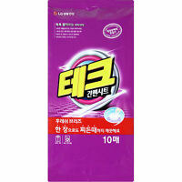 LG Tech Simple Laundry Washing Sheet Tissue Detergent 10PCS Korea Easy run