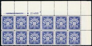 PS6, Mint NH VF 10¢ Top Block of 12 Stamps Cat $182.++ - Stuart Katz