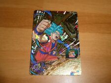 DRAGON BALL Z DBZ DBS HEROES CARD PRISM HOLO CARTE UM1-CP2 UM CP SR JAPAN **