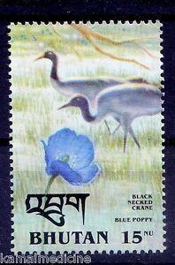 Bhutan 1993 MNH, Black Headed Crane, Water Birds