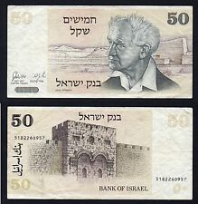 50 sheqalim Bank of Israel 1978  BB/VF  °
