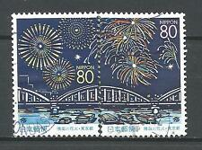 ˳˳ ҉ ˳˳R319-20 Japan Prefectural Sumida River Fireworks Festival 1999 complete