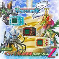 Digimon Pendulum Z II Digital Monster Series 3 types Bandai PSL