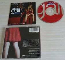 CD ALBUM DEBRANCHEE A BERCY 93 SIMPLE JE FRANCE GALL 11 TITRES 1993