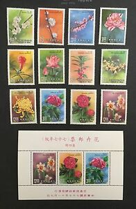 Taiwan 1988 Flowers Sc#2616-27,27a(S/S) MLH