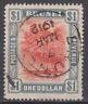Brunei 1907 Used $1 Red & Grey SG33 Cat £90 SUPERB POSTMARK