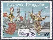 POLINESIA FRANCESA PA Nº177 - NEUF LUXE GOMA ORIGINAL