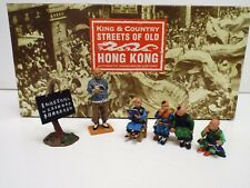 King and Country 141 M s.o.o.h.k le nouveau Street School Set RETIRED BOXED (BS2110)