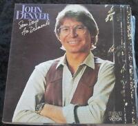 JOHN DENVER Some Days Are Diamonds LP