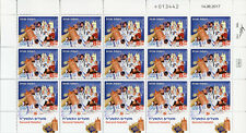 Israel 2017 MNH Festivals Month of Tishrei Second Hakafot 15v M/S III Stamps