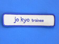 Instructor Trainee patch  korean english Tang Soo Do Tae Kwon Do