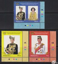 [SS] Malaysia 2012 Installation of His Majesty Agong BOTTOM RIGHT STAMP SET