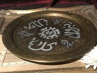 Vintage Arabic Middle Eastern Persian Wall Plate Brass w/Silver & Copper Inlay