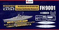 Flyhawk 1/2000 FH9001 WWII German Battleship BISMARCK