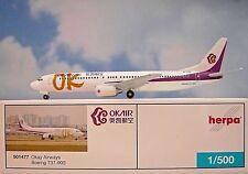 Herpa Wings 1:500 Boeing 737-900 Okay AIRWAYS b-5110 501477 modellairport500