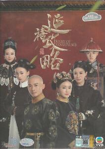 Chinese Drama DVD Story Of Yanxi Palace (2018) English Subtitle