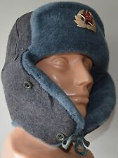 USED Soviet Russian USSR Military Army Winter Hat Cap USHANKA ~ SIZE 58