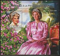 CENTRAL AFRICA  2015 PRINCESS DIANA SOUVENIR SHEET MINT NEVER HINGED