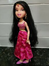 Bratz Genie Magic Jade Doll MGA Original Outfit