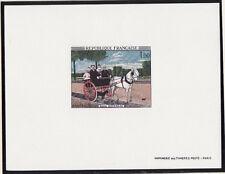épreuve de luxe timbre France  tableau  Douanier Rousseau 1967 num: 1517