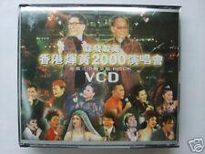原裝正版 - 香港煇黃2000演唱會卡拉OK VCD (4 DISCS)