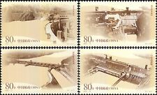China 2002-12 Water Project Over Yellow River ,黄河水利 complete 4V MNH