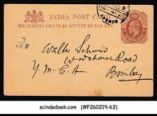 INDIA - 1909 1/4anna KEDVII POSTCARD TO BOMBAY (MUMBAI) - USED