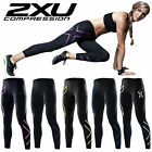 2017 2XU Compression Pants Casual Women Stretch Tight Yoga Gym Pants Sportwear