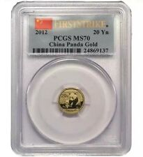 2012 1/20oz China 20¥ Gold Panda -- PCGS MS70 First Strike -- .999 Fine Gold