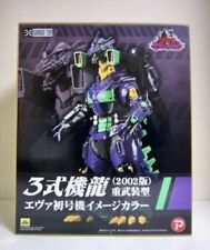 TOHO Godzilla vs Evangelion 2002 version Heavy armed type First Eva color X-PULS