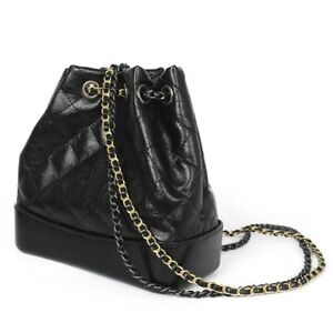Womens Quilted Drawstring Chain Shoulder Strap Bucket Small Backpack Gabrielle