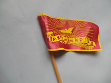 """AUTHENTIC VINTAGE USSR FLAG - RED & GOLD SICKLE ON STICK 6 1/2"""" x 3"""""""