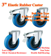 """3""""(75mm) Elastic Rubber Castor,4 Swivel Casters (2 with Brake),Bolt Hole,Trolley"""