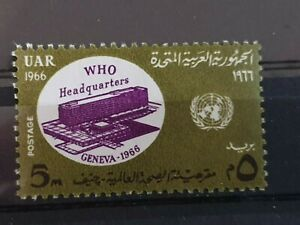 Egypt  1966 U.N. Day 2 stamps  MNH