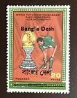 Bangladesh 1971-72 Hockey Tournament Local Overprint MNH