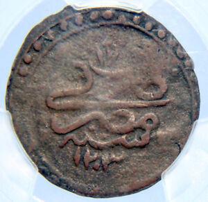 A525 EGYPT/OTTOMAN-FRENCH RULE:NAPOLEON 1801-20 Para AH 1203+13 -EXTRA RARE-PCGS
