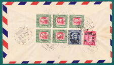 """1948 ChinKiang (China) to N.C. USA """"Air Mail"""" Cover - 7 stamps Better condition"""