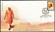 """India """"POLITICIAN ~ YASHWANTRAO CHAVAN"""" Limited Edition Special Cover 2013"""