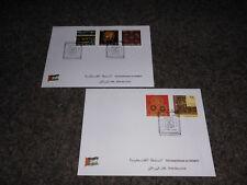 Palästina / Palestine 2003 Kunsthandwerk / Handicrafts Ersttagsbrief / FDC
