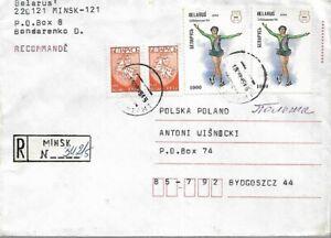BELARUS REG MINSK COVER 13 9 1995 - BYDGOSZCZ (POLAND) PAID 2200r MY REF 1151A